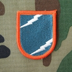 A-4-120, 313th Military Intelligence Battalion (Airborne)