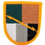 Beret Flash,  8th Psychological Operations Battalion, A-4-311